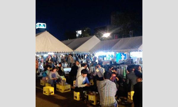 第6回 徳島地ビールフェスタ2019 イベント画像2