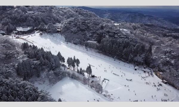 六甲山スノーパーク リフト券付き1dayチケット他 定価から最大500円OFF イベント画像2