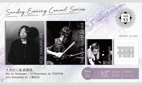 """ナカコー&沼澤尚   """"Sunday Evening Concert Series"""" Vol.53 イベント画像1"""