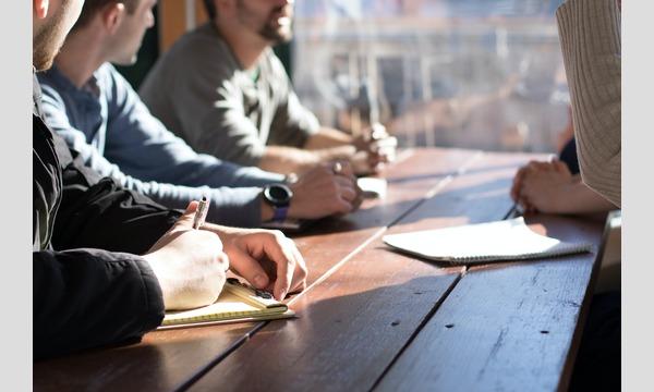 [WritingCafe] 英語論文アカデミック・ライティング・グループ―説明会第1回 イベント画像1