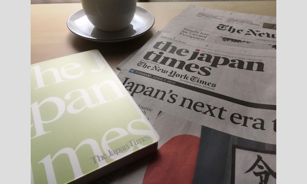 【オンライン開催】朝英語の会@京阪神~The Japan Times 紙記事について議論する~第10-1回 イベント画像1