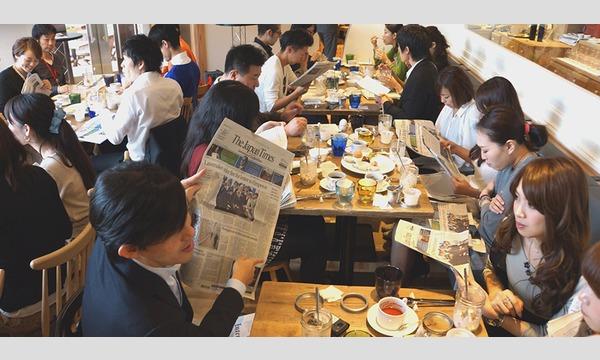 朝英語の会梅田@SOHOLM CAFE~The Japan Times 紙記事について議論する~イブニング版&Party イベント画像1