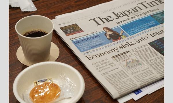 朝英語の会梅田@SOHOLM CAFE~The Japan Times 紙記事について議論する~イブニング版&Party イベント画像2