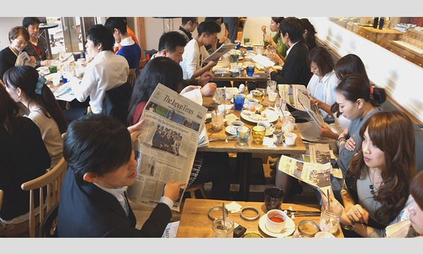 【オンライン開催】朝英語の会@京阪神~The Japan Times 紙記事について議論する~第18-1回 イベント画像2
