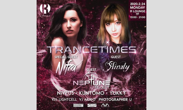 TRANCETIMES feat. Nifra イベント画像1