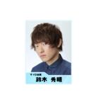 鈴木 秀明 イベント販売主画像