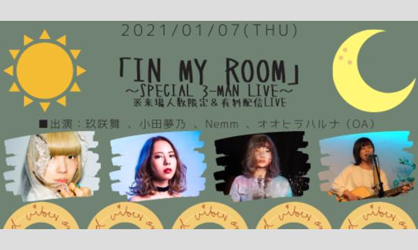 0107「in my room」 イベント画像1
