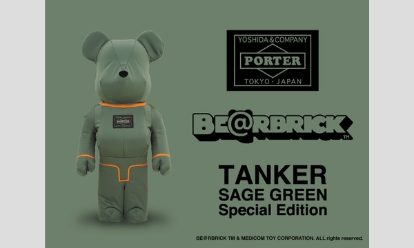 【PORTER×BE@RBRICK】限定アイテム販売方法について@PORTER OSAKA イベント画像1