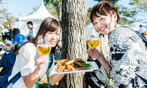 【10月12日開催分】よなよなエールの超宴2019 in お台場 イベント画像2