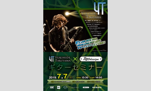 YT × 320design ギターセミナー @大阪 イベント画像1