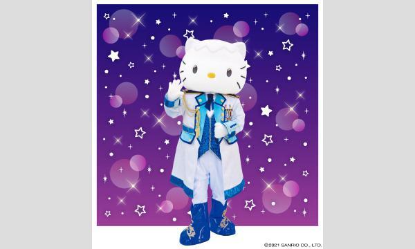 2021.8/6(金)開催分「30th Anniversary Night Partyキャラクターグリーティング」 イベント画像1
