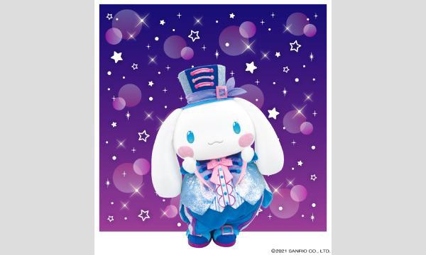 2021.8/11(水)開催分「30th Anniversary Night Partyキャラクターグリーティング」 イベント画像1