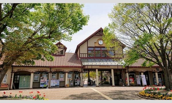 【最大200円割引】淡路ファームパーク イングランドの丘 入園券 イベント画像3