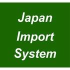 ジャパンインポートシステム イベント販売主画像