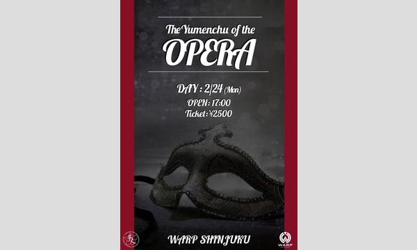 The Yumenchu of the OPERA イベント画像1