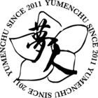 学生団体 夢人-yumenchu-のイベント