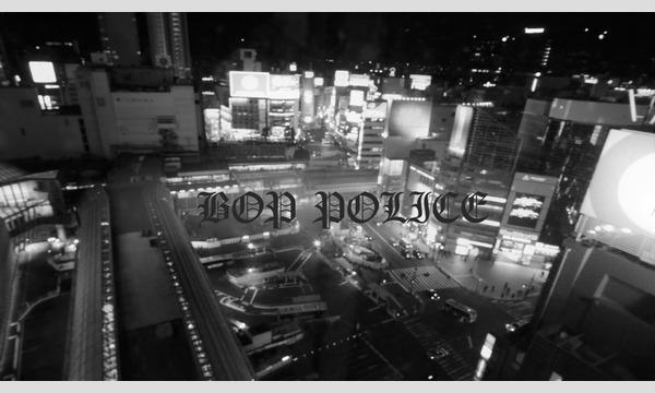 【LIVE STREAMING】2021.1.24 SUN 14:00〜 BOP POLICE | JAZZLETTER イベント画像1