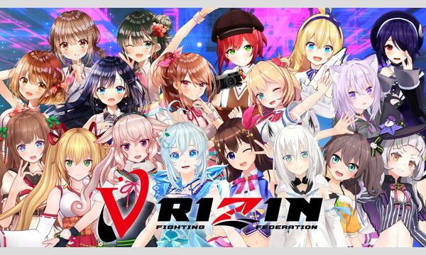 V-RIZIN2019〜これがオタクの年末ライブ〜 イベント画像1