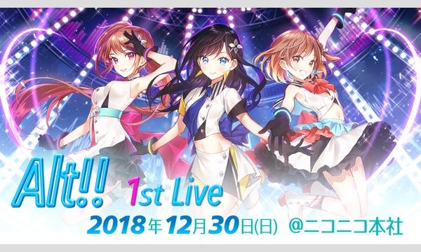 Alt!!(アルト) 1st Live!! @池袋ニコニコ本社 イベント画像1