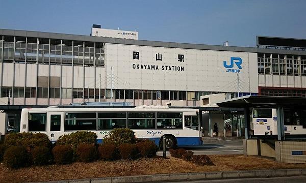 ローカル鉄道・地域づくり大学 特別講座 Vol.2 イベント画像2