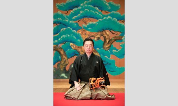 黒御簾っていいね!~歌舞伎の下座音楽をご紹介します~ イベント画像1