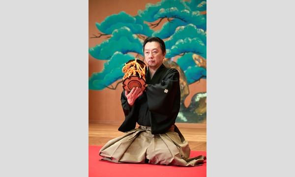 いいねぇ、お江戸第三弾~日本の伝統を伝える今~ イベント画像2