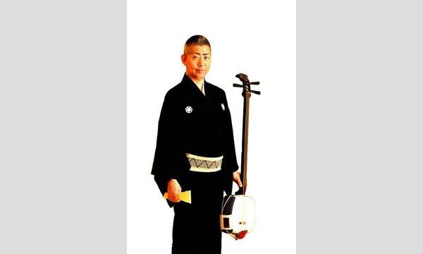 いいねぇ、お江戸第三弾~日本の伝統を伝える今~ イベント画像3