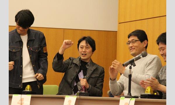 第11回東日本新人王早押王チャレンジクラス イベント画像1