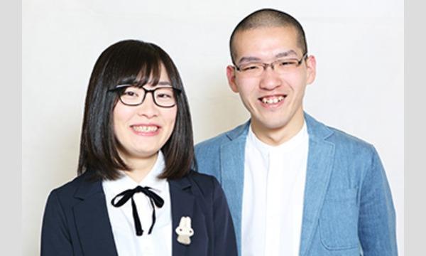 9/27【スクールJCA】27期 お笑いライブ#3  イベント画像2