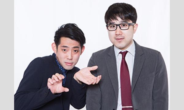 9/26【スクールJCA】27期 お笑いライブ#2 イベント画像2