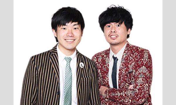 スクールJCA 25期vs26期 対抗戦ライブ @新宿バティオス イベント画像2