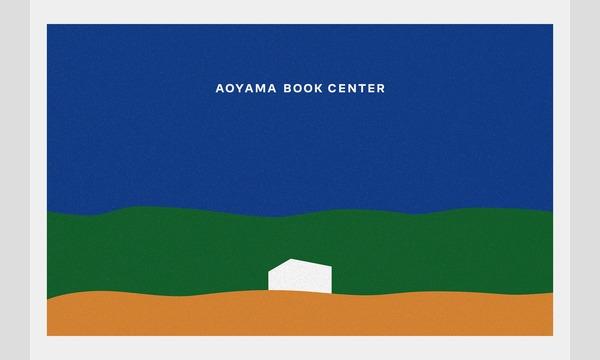青山ブックセンター本店のこれからの小売りを書店の現場から考える最所あさみ × 山下優 トークイベントイベント