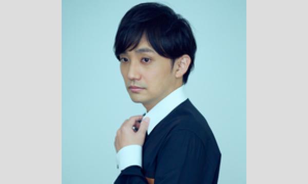 コピーライター・阿部広太郎 × いきものがかり・水野良樹 トークイベント イベント画像3