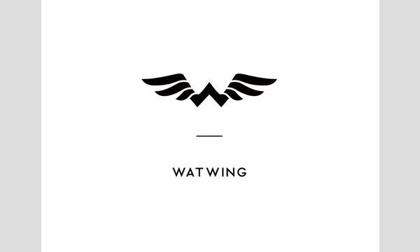 WATWING 1st EP『forWard』リリースイベント @イオンモールつくば イベント画像2