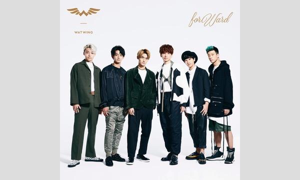 WATWING 1st EP『forWard』リリースイベント @イオンモールつくば イベント画像3