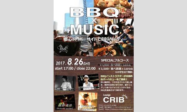 都心のリバーサイドで【クラブMUSIC×本格BBQ】サマーパーティー in東京イベント
