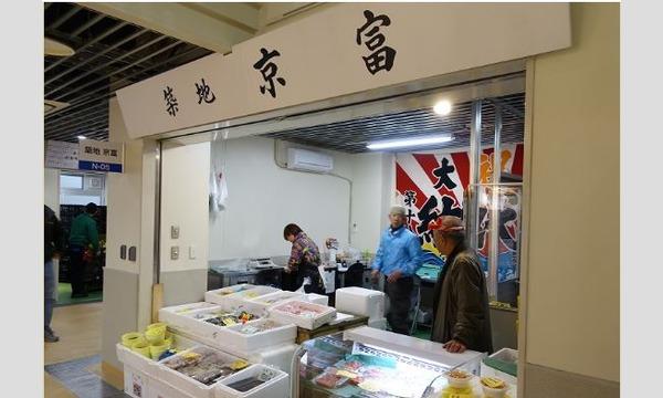 魚のプロが教える『はじめての魚料理』おもてなし料理 を作る   @築地魚河岸スタジオ「築技セミナー」 in東京イベント