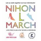 Nihon L Marchのイベント