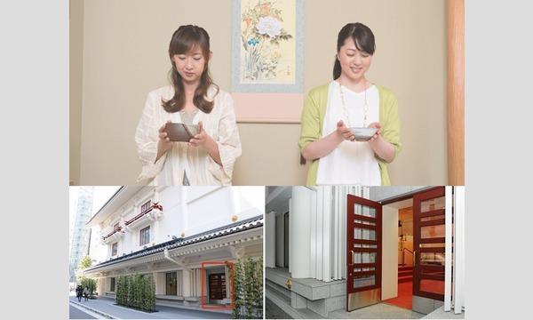 【歌舞伎座開催】2月21日(金):歌舞伎とお茶が楽しめる交流イベント イベント画像2