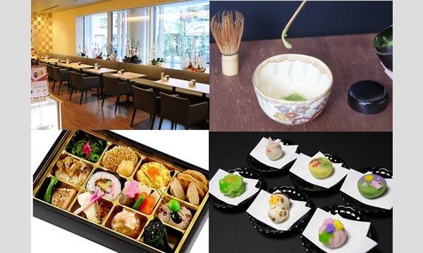 【歌舞伎座開催】2月21日(金):歌舞伎とお茶が楽しめる交流イベント イベント画像3