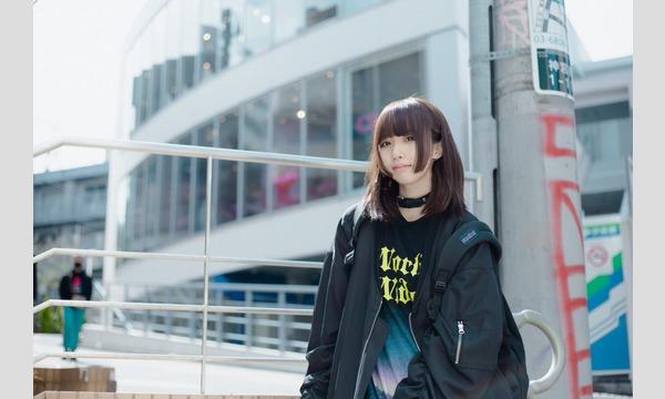 7月27日(日)個人撮影会(都内スタジオ)|Syrup(シロップ)撮影会 イベント画像1