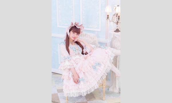 青木美沙子と山形さんぽ イベント画像2