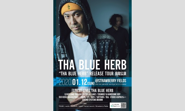 THA BLUE HERB 5th NEW ALBUM RELEASE TOUR 鳥取公演 イベント画像1