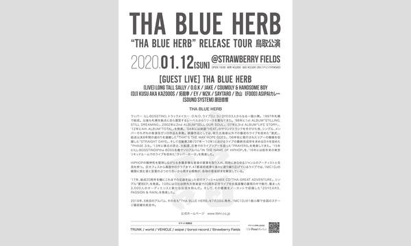 THA BLUE HERB 5th NEW ALBUM RELEASE TOUR 鳥取公演 イベント画像2