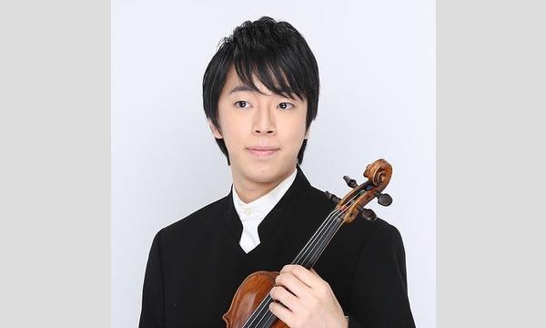 音の葉 いい肉の日special ヴァイオリン倉冨亮太×ピアノ白河俊平 デュオコンサート イベント画像1