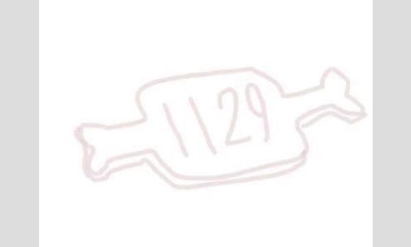 音の葉 いい肉の日special ヴァイオリン倉冨亮太×ピアノ白河俊平 デュオコンサート イベント画像3