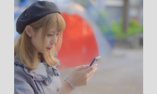 7/14(火) 堕落 詩織 丸の内エリア GEP撮影会  イベント画像1