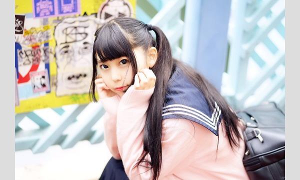 7/14(火) 堕落 詩織 丸の内エリア GEP撮影会  イベント画像2