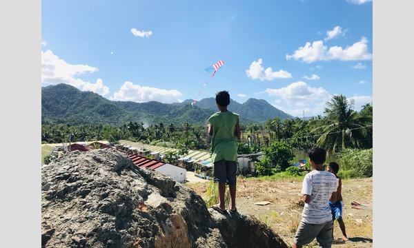 Cinema5× ACC21 #2 | 映画『神の子たち』上映会+トークショー+フィリピン料理 イベント画像2