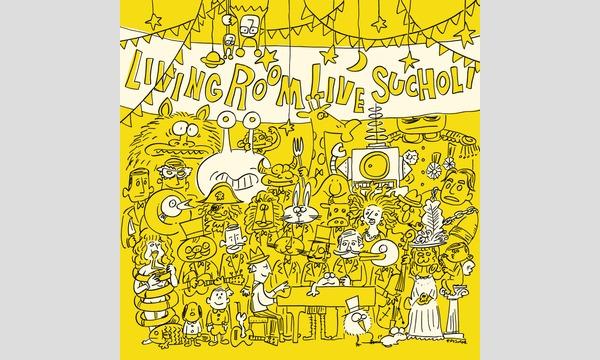 NEW ALBUM 「 LIVING ROOM LIVE 」 発売記念 LIVING ROOM LIVE vol.9 イベント画像1